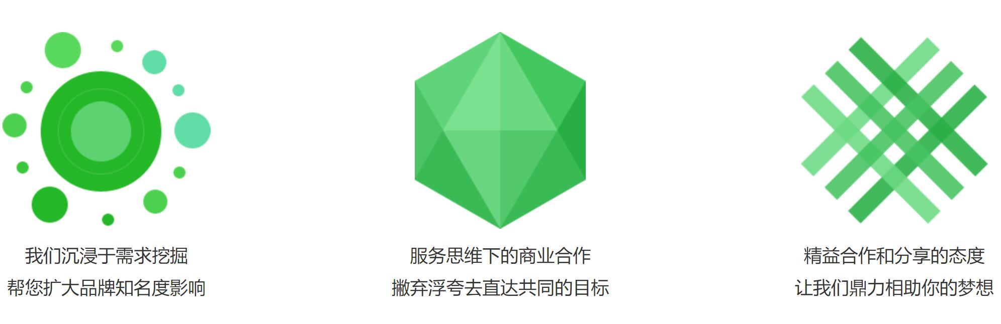 b6d767d2f8ed5d2.jpg插图